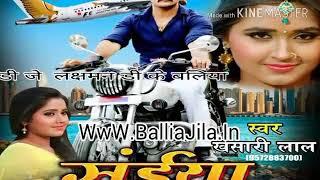 Tar Tar Pasena Chuwela Mp3  Bhojpuri  Song 2018 Dj Rimix  Laxman Rock Dk Ballia