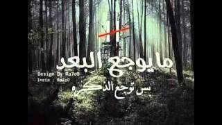 نور الزين +غزوان الفهد بويه تعور الفركه