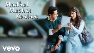 Ainthu Ainthu Ainthu - Mudhal Mazhai Kaalam Song | Bharath, Chandini