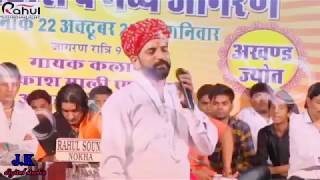 Aye mere dost and teri meharbaniya (#Singer_ajay_singh_kava)  *nokha live*2017