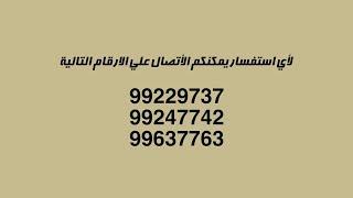 تعرف علي منافذ بيع تذاكر مباراة مصر والكويت المقرر اقامتها الجمعه 15 مايو 2018