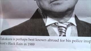 高倉健さんの英語力維持、英字新聞の読み方、中学英文法を押さえておこう #87 【スカイプ英会話、英語教室さいたま】