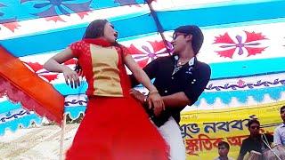 বাংলা ঝুমুর ঝুমুর নাচ - Mon Vasaia Premer Sampane