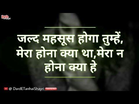 Xxx Mp4 Heart Touching Sad Love Shayari For Broken Heart Hindi Shayari 3gp Sex