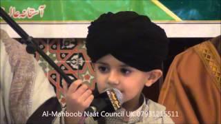 Chalo Madiney Chaltey Hein - Talha Mohsin Shah - Mehfil e Wajdaan UK 2014