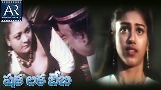 Shakalaka Baby Telugu Full Movie | Shakeela, Sindhu, Reshma, Abhinayasri