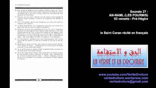 Sourate 27 : AN-NAML (LES FOURMIS) Coran récité français seulement- mp3 audio- www.veritedroiture.fr