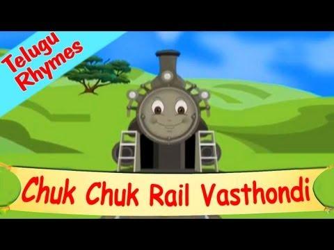 Popular Telegu Nursery Rhymes Chuk Chuk Rail Vasthondi Shemaroo Kids