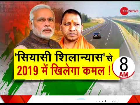 Xxx Mp4 Morning Breaking Row Over PM Modi S Laying Foundation For Purvanchal Expressway 3gp Sex