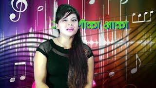 Interveiw With Singer Manju Bk By Umadevi khanal