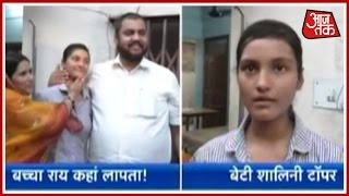 Bihar Toppers Scam: Intermediate Exam Board Chief Quits, 5 detained