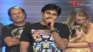 Pawan Kalyan speech at - Teenmaar Audio Release