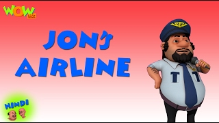 John's Air Line - Motu Patlu in Hindi - 3D Animation Cartoon for Kids -As seen on  Nickelodeon