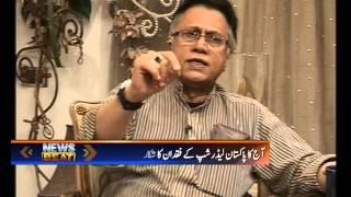News Beat, Hassan Nisar Se Guftugu, April 6, 2014