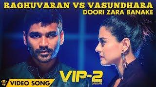 Raghuvaran Vs Vasundhara - Doori Zara Banake (Video Song) | VIP 2 Lalkar | Dhanush, Kajol