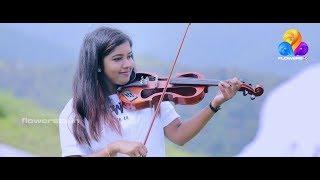 Oru Mezhuthiriyude Violin cover | Malavika R Krishnan | Flowers TV