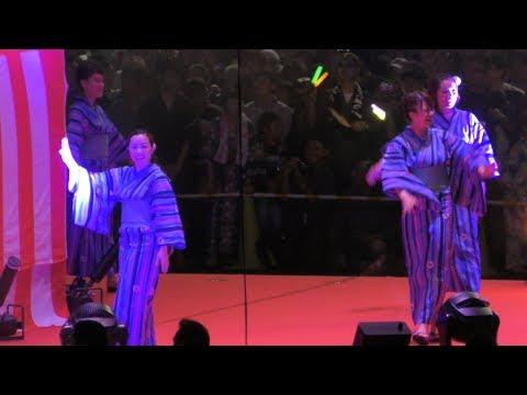 【チアドラ・郡上踊り!!】盆×DANCEパーティー! inナゴヤドーム 2017/07/30 『夏の竜陣祭』
