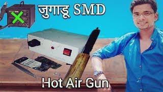 How To Make SMD Rework Station Hot Air Gun
