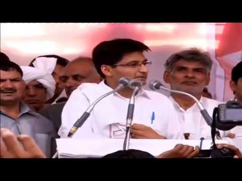 Deepender Singh Hooda at Dhanyawaad Rally June 2014