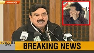 Minister for Railways Sheikh Rasheed COMPLETE speech at an event today | PM Imran Khan Present