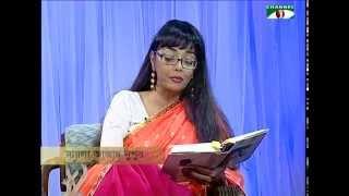 Rupantor - Naila Azad Nupur with Punam Priyam