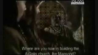 Muhammad (SAW) The Final Legacy - Episode 1 (part 2).wmv
