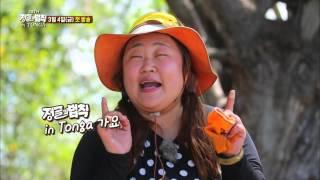 160219 SBS LoT Jungle Tonga teaser