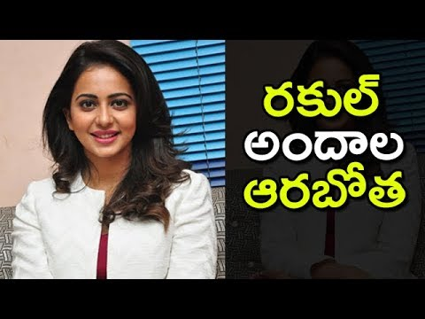 Rakul Preet Sizzling Photoshoot | Rakul Preet Latest Pics | Photos | Telugu Cinema