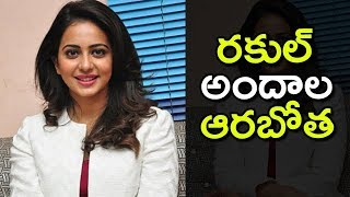 Rakul Preet Sizzling Photoshoot   Rakul Preet Latest Pics   Photos   Telugu Cinema