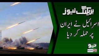 War Starts between Israel and Iran | Neo At Five | Neo News HD