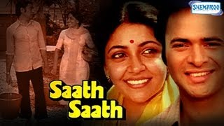 Saath Saath - Part 1 Of 12 - Farooq Shaikh - Deepti Naval - Hit Romantic Movies