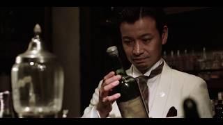 Refreshing Daikon Lotus Cocktail 🌸Japan's Greatest Bartender