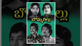 Bommarillu Old Telugu Full Movie - Murali Mohan, Sridhar, Jayanthi, Mohan Babu