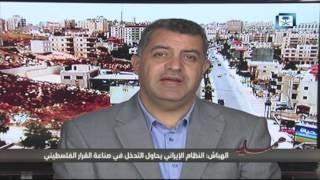 إيران.. واستغلال القضية الفلسطينية لخدمة أهدافها