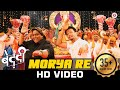 Download Video Morya Re - Bedardi | Jasraj Joshi | Arun Nalawada, Omkar Kulkarni & Pooja Narang 3GP MP4 FLV