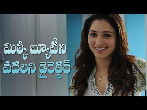 Xxx Mp4 Tamanna Romance With Gopichand In Sampath Nandi Movie Silver Screen 3gp Sex