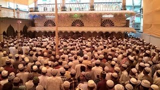new amazing bangla waz-2, Allama mufti sayed shamshuddua bari, al amin Baria dorbar sharif