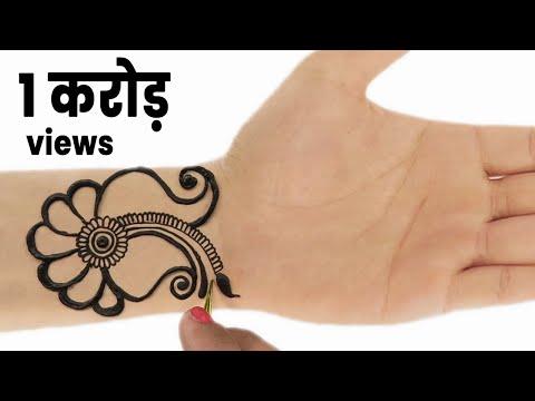 Xxx Mp4 Navratri Garba Dandiya Special Mehndi Design For Hands By Sonia Goyal 385 3gp Sex