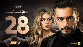 مسلسل فوق السحاب الحلقة 28 الثامنة والعشرون - بطولة هانى سلامة | Fok Elsehab series - Episode 28 HD