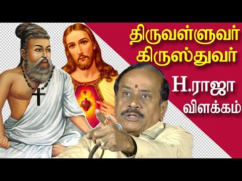 Xxx Mp4 Vairamuthu Andal Issue H Raja Speech About Seeman Tamil News Tamil Live News News In Tamil Redpix 3gp Sex