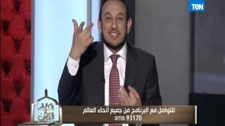الكلام الطيب - الشيخ رمضان عبد المعز يوضح كيف تعرف نتيجة صلاة الإستخارة