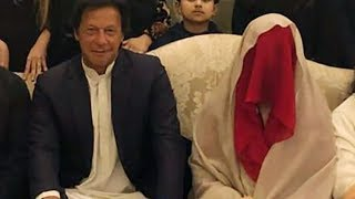 Imran khan Wedding video with bushra manika.......