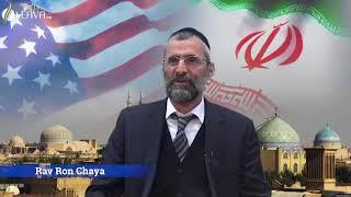 L'IRAN : ETAT VOYOU -  RAV RON CHAYA