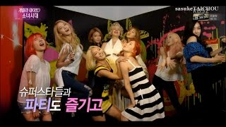 SNSD Funny Cut Edited Ver. 『PARTY』② 150707 ~ 150724