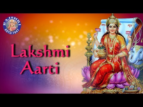 Om Jai Lakshmi Mata | Lakshmi Aarti with Lyrics | लक्ष्मी माता आरती | Sanjeevani Bhelande