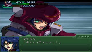 Super Robot Taisen α3 - Kira vs Athrun