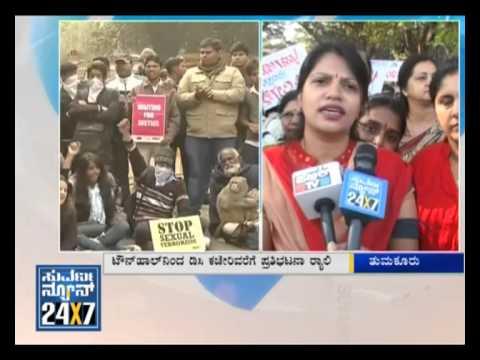 Xxx Mp4 News Bulletin Delhi Gang Rape Case Protest Supporters In Tumkur 24 Dec 2012 Suvarna News 3gp Sex