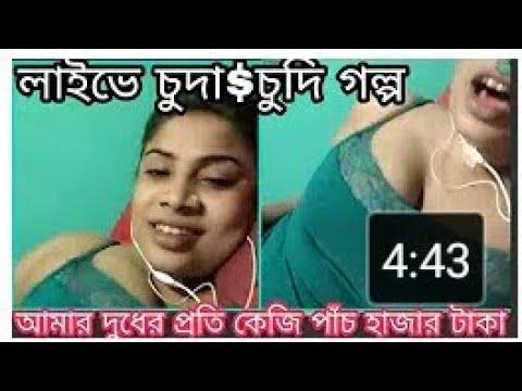 Xxx Mp4 শুনুন দেবর ভাবি চু দা চু দি গল্প রেশমি এলন Rasmi Alon 3gp Sex