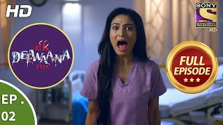Ek Deewaana Tha - एक दीवाना था - Ep 2 - Full Episode - 24th October, 2017