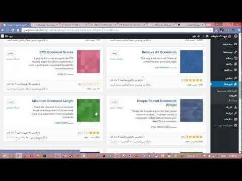 آموزش کامل فروشگاه ساز ووکامرس وردپرس به زبان فارسی